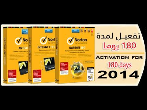 تحميل آخر إصدار Norton Internet Security 2014 _ تفعيل جميع منتجات النورتن لمدة 180 يوما