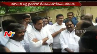 TRS Ministers KTR and Naini Narsimha Reddy Attend Secunderabad Railway Court