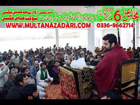Zakir Syed Ghayour Sabir Majlis 6 March 2020 YadGar Masiab Basti Qaim Pur Rahim Yar khan