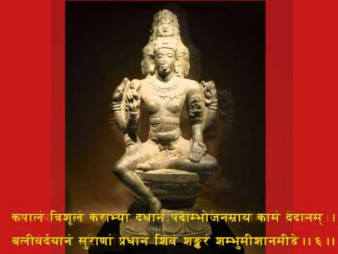 Shiva Ashtakam Stotram Shivashtakam composed by Adi Shankara...
