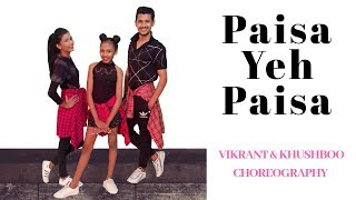 Paisa Yeh Paisa Zumba Choreography Total Dhamaal Vikrant Khushboo Ajay Devgan Madhuri Anil