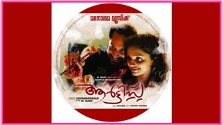 Artist - Prakasame song from Malayalam Movie Artist directed by ShyamaPrasad HD