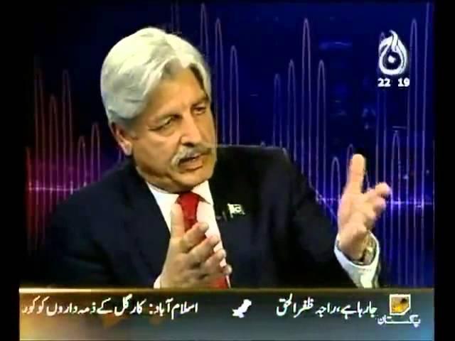 Ikhtilaaf : Mr.Masood Shareef Khan Khattak VS Wajahat S.Khan