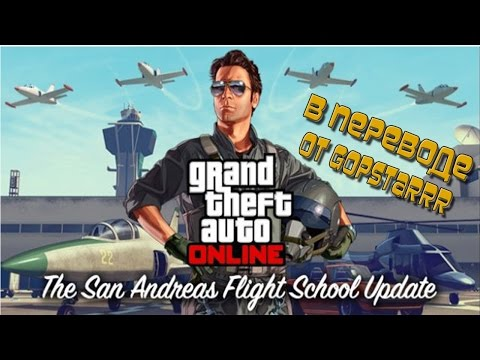 Смотреть онлайн видео Grand Theft Auto-San Andreas Key to her heart MISSION