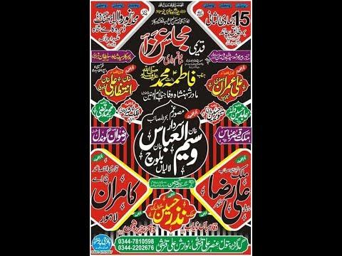 Live Majlis 21 Feb 2019 dera gaame shah chiniot