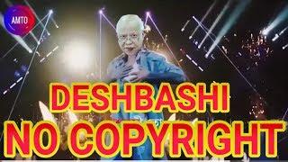 DESHBASHI TO | No Copyright |(DESPACITO PARODY) LiisFonsi-Daddy Yankee Ft Carmen