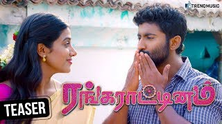 Rangaraatinam Tamil Movie | Official Teaser