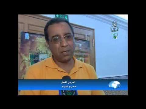Journées de la wilaya de m'sila sur TV