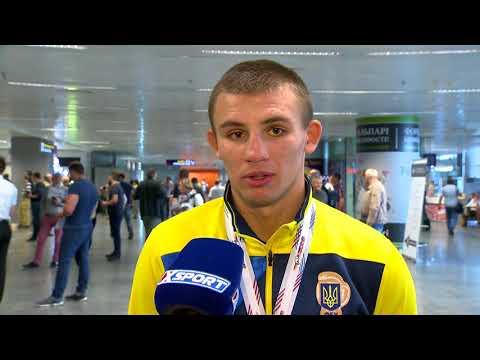 Александр Хижняк, чемпион мира по боксу. О завоевании золотой медали в Гамбурге