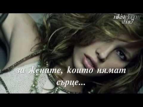 Giorgos Tsalikis-Den Eimai Ap'ta Paidia - bulgarian translation