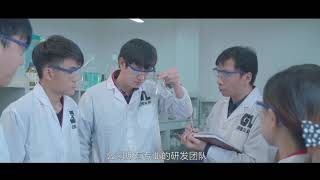Introduction video of Guolong technology co., LTD