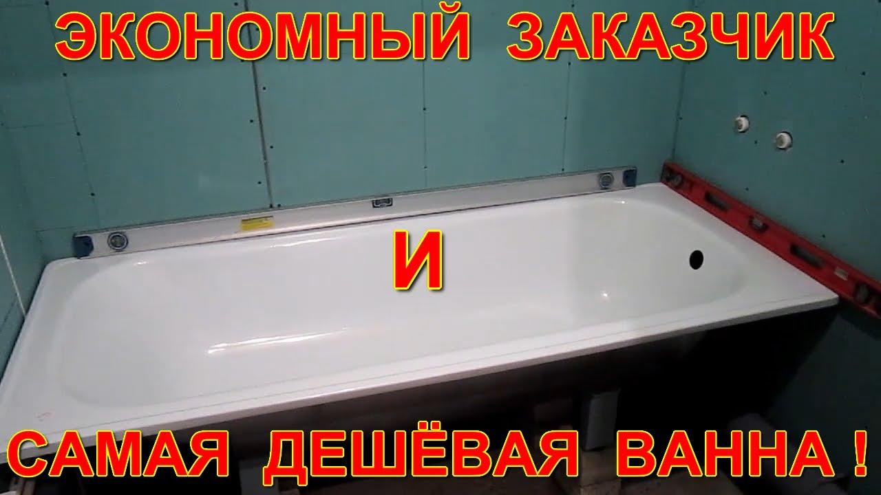 Как сделать быстро ремонт ванны