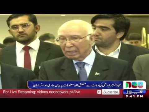 Govt Ke La Parvahi Edhi Sab Ko Murda Qarar Day Dea | Neo News