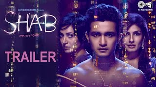 Shab Trailer Raveena Tandon, Ashish Bisht, Arpita Chatterjee | Latest Bollywood Movie 2017