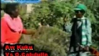 Oday Cabdulle iyo Aw kuku-qosol
