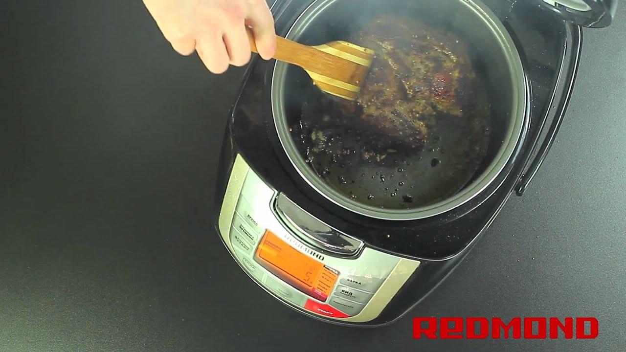Рецепты с фото пошагово в мультиварке Редмонд 3