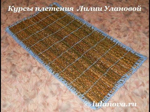 Коврик из рогоза - камыша - плетение - weaving mat of reeds