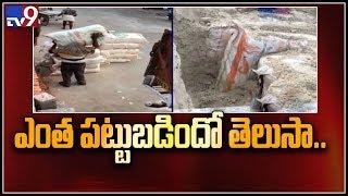 1,100 kg of Ganja worth 2 27 crore seized in Vijayawada