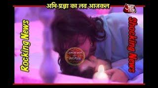 Kumkum Bhagya: Abhi & Pragya's HOT ROMANCE!