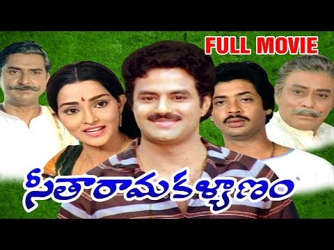 Seetha Rama Kalyanam Full Length Telugu Moive || Dvd Rip video