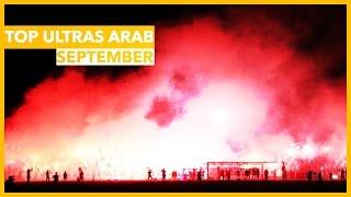TOP 5 ULTRAS ARAB : SEPTEMBER 2014