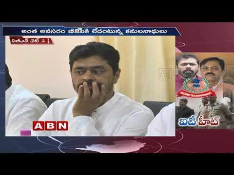 TDP Vs BJP | War of words between TDP and BJP over IT Raids | ABN Telugu