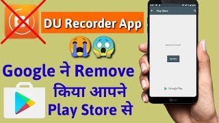 """DU Recorder App Remove In Play Store 