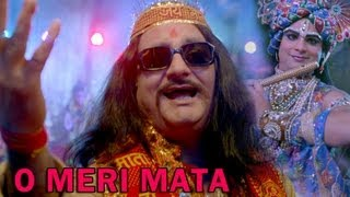 O Meri Mata Song - Bajatey Raho ft. Vinay Pathak