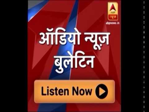 Audio Bulletin: BJP MP Savitribai Phule Quits Party   ABP News