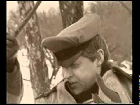 Геннадий Жаров  - Аксинья