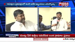 Elections Is Not New For TDP, Says L Ramana