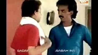 Umer Sharif funny clip 10