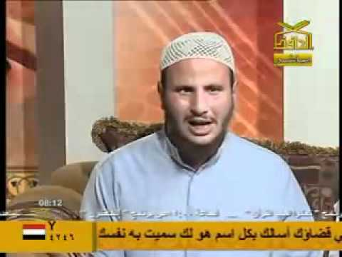 Very Emotional Quran Recitation Of Blind Muslim video