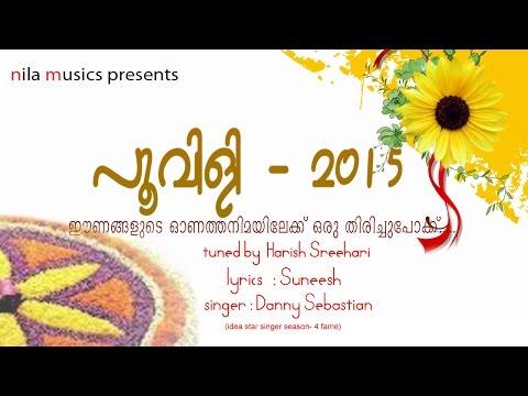 Poovili - 2015, latest Onam Song by Danny Sebastian