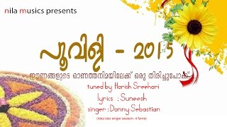 Poovili - 2015, latest Onam Song by Danny Sebastian