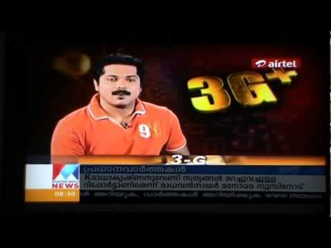 eDinette device in Manorama News 3G+