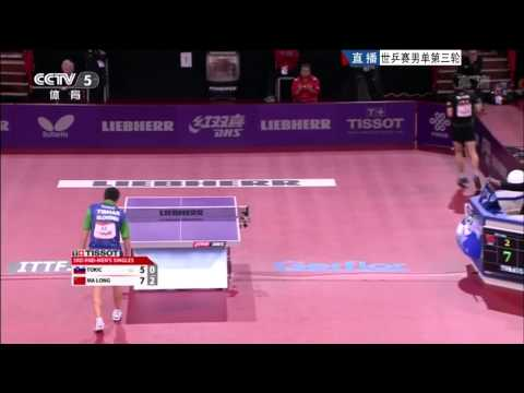 2013 WTTC (ms-R32) MA Long - TOKIC Bojan [HD] [Full Match/Chinese]