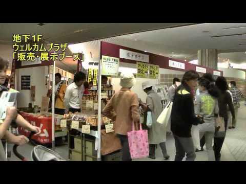 高山市 「飛騨・世界生活文化センター」 第49回 全飲連全国岐阜県大会