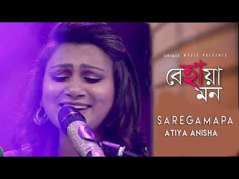 Behaya Monta Loiya Saregamapa 2018   Atiya Anisha  