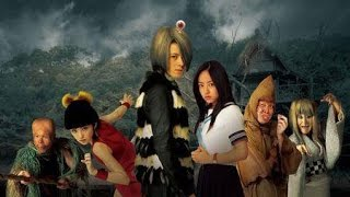 ภาพยนตร์ญี่ปุ่น - อสูรน้อยคิทาโร่