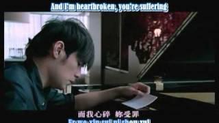 Download Jay Chou - I'm Not Worthy (Wo Bu Pei) Sub'd 3Gp Mp4