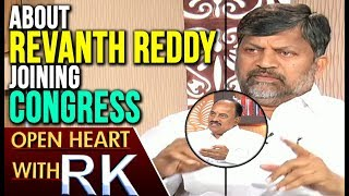 L Ramana And Revuri Prakash Reddy About Revanth Reddy Joining Congress | Open Heart with RK