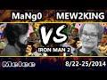 SmashTheRecord - Mew2King Vs. Mango - Iron Man 2