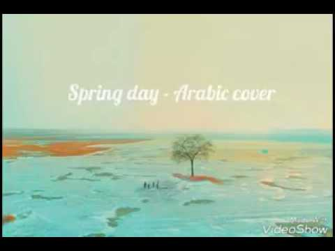 Spring day arabic cover