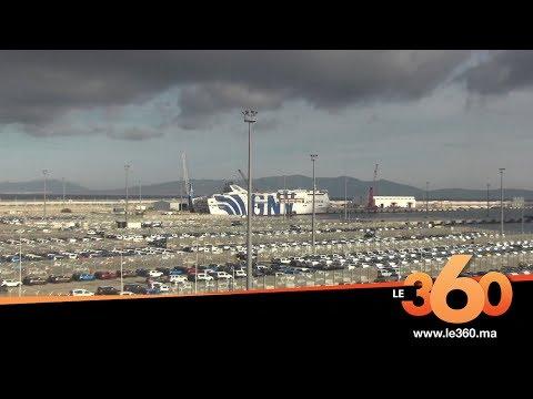 ميناء طنجة المتوسط : افتتاح فعاليات الدورة الخامسة ل أيام اللوجستيك