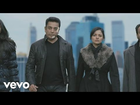 Vishwaroopam - Vishwaroopam Remix Video | Kamal Haasan