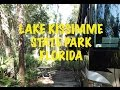 Lake Kissimmee State Park Florida