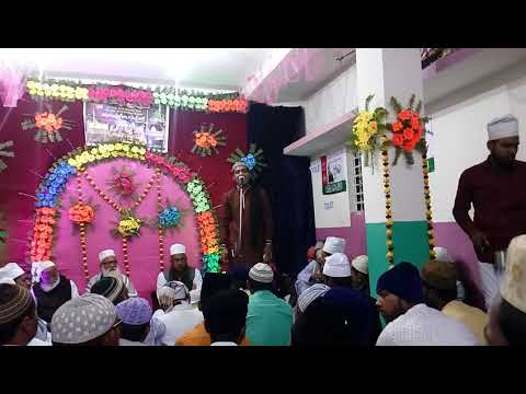 jami bhagalpuri naat khan 9801897481