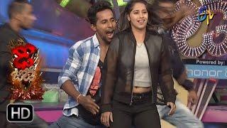 Govind and Husna Performance | Dhee Jodi | 23rd November 2016 | ETV Telugu