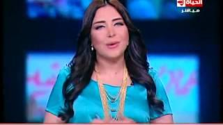 """الحياة اليوم - لبنى عسل : هناك حالة شده فى البلد من """"الرئيس السيسي حتى الحكومة كلها"""""""